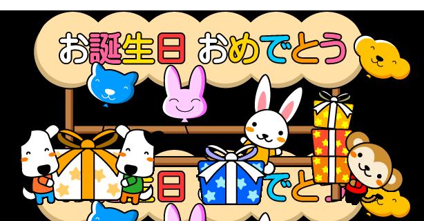 birthday_l_01_r2_c25
